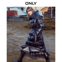 ONLY Autumn Winter Women's Glossy 90% Down Jacket | 119312535