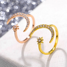 IPARAM New Design CZ Zircon Star Moon Ring 2020 Fashion Statement Geometric Gold Silver Color Charm Lady Girl Ring Jewelry
