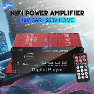 Image 4 - 200W 12V רכב אודיו Bluetooth מגבר HIFI בית סטריאו FM רדיו USB AUX TF LED מסך 2CH כוח מגברי עם שלט רחוק