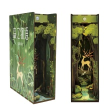 Wooden DIY Book Nook Shelf Insert Kits Model Forest Tree Animal Roombox Handmade Building Miniature Furniture Bookend Toys Gifts