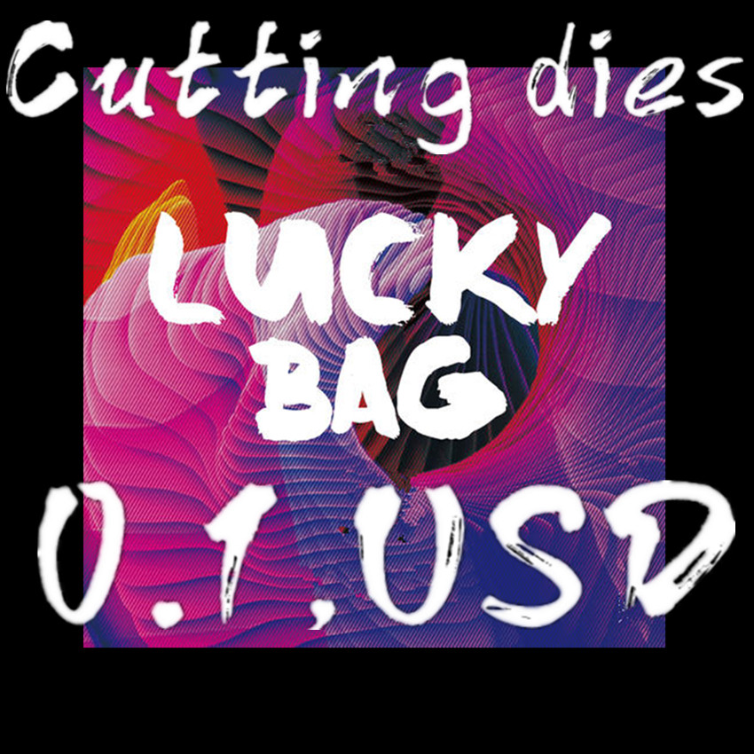 2019-2020 0.1 USD Cutting Dies Lucky Bag Carbon Steel Cutter Paper Die Cutting Dies Scrapbooking/DIY Embossing Cards