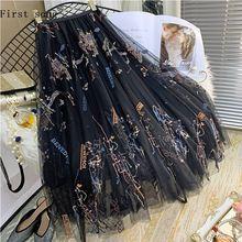 Женская плиссированная юбка с вышивкой трапециевидная эластичной