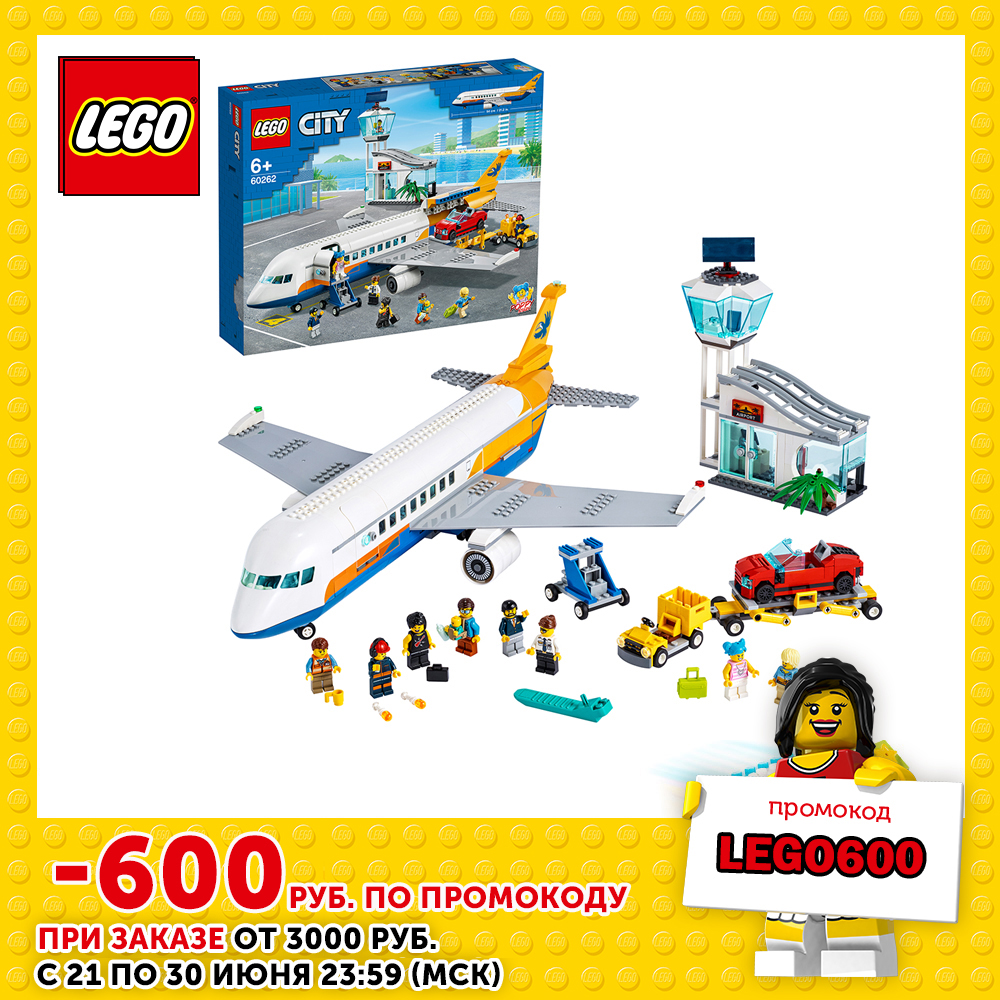 Конструктор LEGO City Airport 60262 Пассажирский самолёт