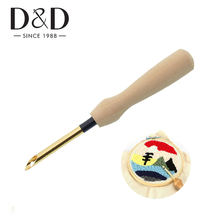 Ручка с деревянной ручкой для вышивки игла крестиком своими