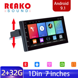1 Din Car Radio Android 9.1 7'