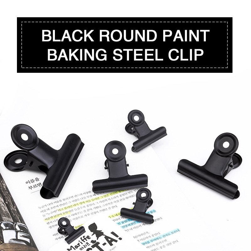 1p Black Metal Clip Stationery Office Supplies Household Paper Clip Fixing Small Book Clip Sketching Board Sketching Clip