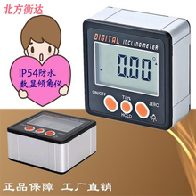 IP54 waterproof electronic digital display angle gauge Inclinometer Angle box Level meter slope meter with magnetic protractor недорого
