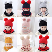 Toddler Kids Baby Boys Girl Pompon Hat Winter Warm Knit Crochet Beanie Cap Scarf Windproof wool ball wool cap piece Children cap(China)