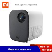 Xiaomi Mijia умный проектор DLP портативный 1920*1080 поддержка 4K видео WIFI Proyector LED Beamer TV Full HD для домашнего кинотеатра