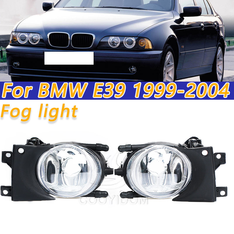 COOYIDOM 1 пара левый и правый автомобильный передний противотуманный светильник без ламп сменный комплект для BMW E39 1999-2004 2000 2001 противотуманная ...