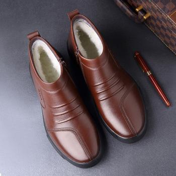 100 oryginalne skórzane buty mężczyźni Chelsea Boots grube ciepłe pluszowe dla mroźna zima męskie botki męskie skórzane buty KA2557 tanie i dobre opinie YUYAN HAPPY HOUR Podstawowe Prawdziwej skóry Skóra bydlęca ANKLE Stałe Plush Okrągły nosek RUBBER Mieszkanie (≤1cm)