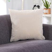 Подушка из полипропилена и хлопка, для домашнего дивана, офиса, моющаяся, мягкая, удобная, рождественский подарок, сидячая, не утомляющая, подушка для отдыха на спине
