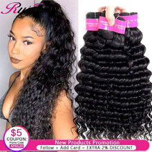 Deep Wave Bundles Remy Human Hair 3 4 Brazilian Weave Natural Color Long Curly Extensions