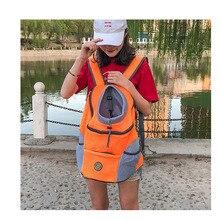 Nueva mochila de viaje portátil con doble hombro al aire libre bolsa de transporte perro mascota perro bolsa frontal mochila de malla cabeza