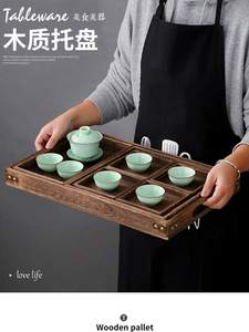 Tea-Tray Handle Serving Paulownia Wood Rectangular Hotel-Suppliers Japan-Style Dinner