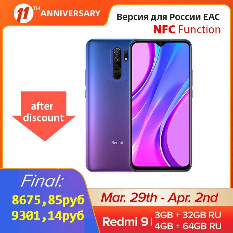 Смартфон Xiaomi Redmi 9 3 + 32 ГБ / 4 + 64 ГБ NFC RU,[Ростест, Доставка от 2 дней, Официальная гарантия]