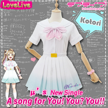Love Live μ's 8th A song for You Lovelive Kousaka Honoka Minami Kotori Sonoda Umi Ayase Eli Dress Uniform Cosplay Costume anime lovelive card sr minami kotori cheerleading uniforms cosplay costume girls school cheerleading uniforms stocking gloves