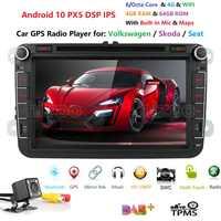 Android 10 PX5 4GB di RAM di Navigazione Per Auto Per VW Golf Passat Jetta Tiguan Sharan Polo Berlina Octavia Superb Sedile leon RDS BT SWC MAPPA