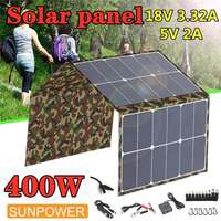 400W DC Solar Panel Battery Charger USB Solar Cell Kit Complete Portable foldable Rechargeable Solar Power System Camping Car