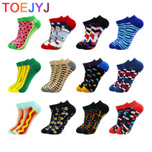 6 Pairs Colourful Beer Casual Ankle Socks Fashion Harajuku Fashion Fruit Food Grid Cotton Short Men Socks