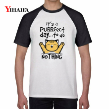 Mens Tshirt Funny Nothing Letter T Shirt Cat Animal Cartoons Casual Shirts Unisex Tops Stylish Tee White Short Sleeve Top