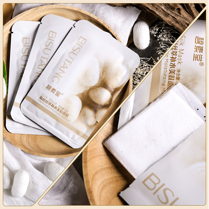 Genuine Silk Extraction Moisturizing Mask Smooth Skin Care Elastic Moist Tender Plump Silky Smooth Mask Face Leather Sheets