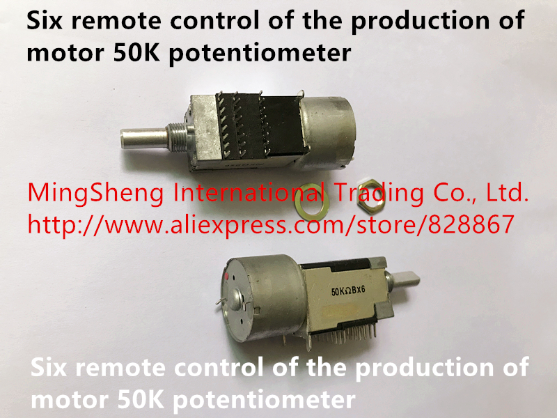 Original New 100% 6 Remote Control Of The Production Of Motor 50K Potentiometer  (SWITCH)
