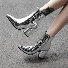2019 New Sliver Gold Women Ankle Boots Pointed Toe Chunky High Heel Boots Mirror Metallic Women Pumps Female Sexy Stiletto Boots(China)