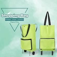 30L High Capacity Shopping Food Organizer Shopping Trolley Cart Handbag With 2 Wheels Folding Shopping Pull Trolley Shopping Bag