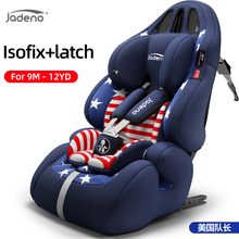 Child Safety Seat Car Seat Baby car carriages for 1-12 years old