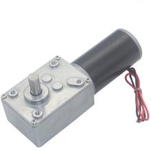 Мотор редуктор, DC турбо червячный редуктор двигателя для дистанционного управления штор бумажные измельчители копировальные машины