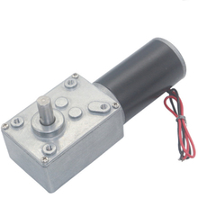 Geared Motor, DC Turbo Worm Reduction Motor for Remote Control Curtains Paper Shredders Copying Machines