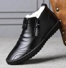 Inverno quente botas masculinas de pele de couro genuíno mais botas de neve artesanal à prova dhandmade água trabalhando botas de tornozelo alta superior sapatos casuais