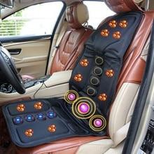 Многофункциональное массажное сиденье с подогревом, интеллектуальное управление, подушка, автомобильное сиденье, массажный стул для поясницы и шеи, подушка, устройство защиты от перегрузки