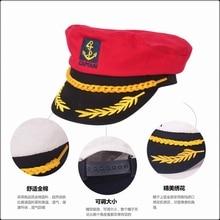 Unisex Men Women Military Nautical Hat White Yacht Captain Hat Navy Cap Marine Skipper Sailor Cap Adults Party Fancy Dress Cloth