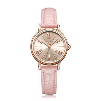Julius uhr OL Damen Business Uhr Roma Anzahl Quarz-Uhr Leder Band Modus frauen Uhr 30 mt Wasserdicht reloj JA-1082