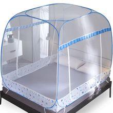 Koronkowa jurta mongolska moskitiera duża baldachim do łóżka na podwójne łóżko składane dla dorosłych namiot z łóżkiem baldachim łóżka dla dzieci kurtyny klamboe tanie tanio CN (pochodzenie) Trzy-drzwi Uniwersalny Domu OUTDOOR Camping Podróży kkWZ080 Mongolski jurta moskitiera Poliester bawełna