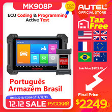 Autel MaxiCom MK908P professionnel ECU codage J2534 programmation pour BMW OBD2 Auto voiture Diagnostic Scanner outil PK Maxisys Elite(China)