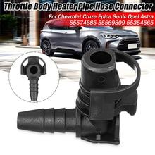 Дроссельный клапан термостат тело труба нагревателя шланг разъем 55574685 55569809 55354565 для Шевроле-это эпос Соник Opel Astra