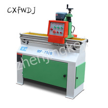 MF700B Linear Sharpener Automatic Straight Knife Grinder Grinding Machine Machining Center