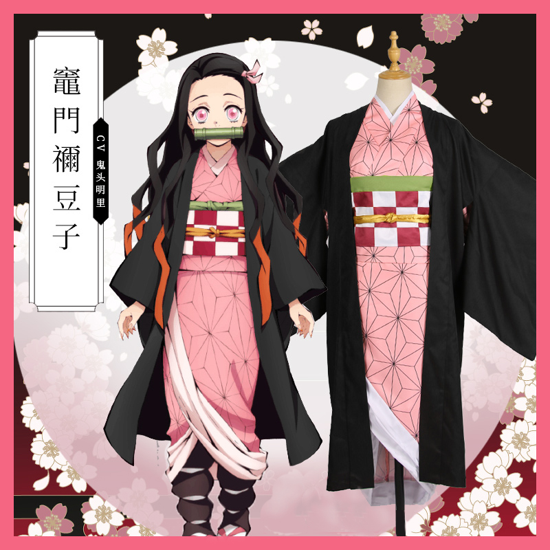 Anime Demon Slayer Kamado Nezuko Cosplay Costumes Kimetsu No Yaiba Women Pink Kimono Halloween Costumes For Women