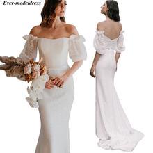 Женское свадебное платье с юбкой годе кружевное открытыми плечами