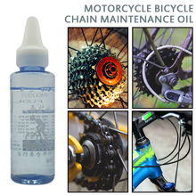 lubricant Motorcycle bicycle chain maintenance oil mechanical 60ml Accessories Cleaner Bike Chain Repair Grease Lube