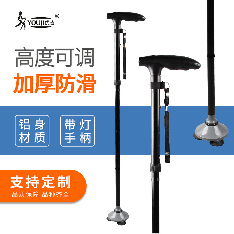 Cross Border For Amazon Walking Stick TV Walking Stick For The Elderly Aluminum Alloy Cane Walking Stick