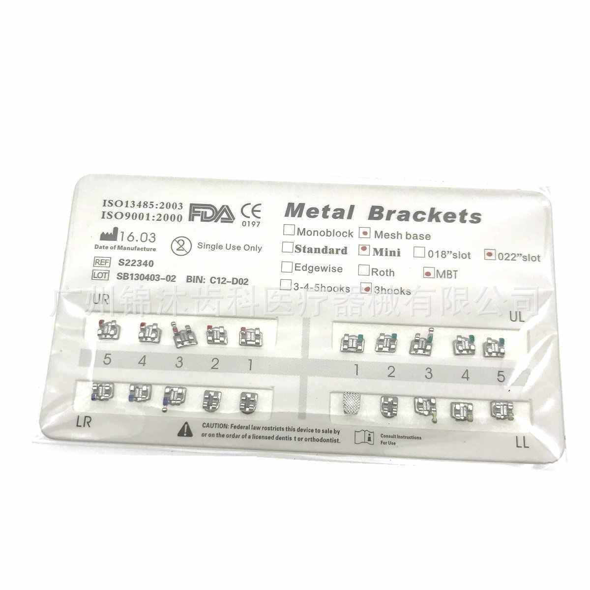 歯科金属ブラケットミニストレートワイヤーブラケット MBT ブラケット歯科ブラケット卸売