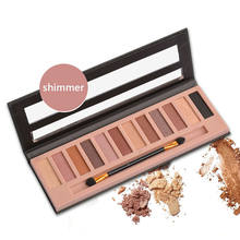 NEW Palette Makeup Waterproof 12 Color Glitter Shimmer Make Up Colors Naked Pigments Professional Palette Body care(China)