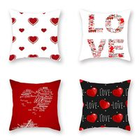 4pcs Valentine's Day Red Love Pillow Case Red Geometric Figure Pillow Case 18 * 18cm Festive Pillow Case Pillowcover