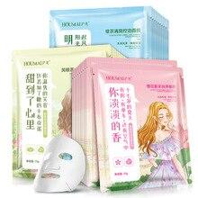 HOUMAI Cherry Blossom green tea nuphar Moisturizing face Mask Cleansing Refreshing Oil Contro faciall Masks