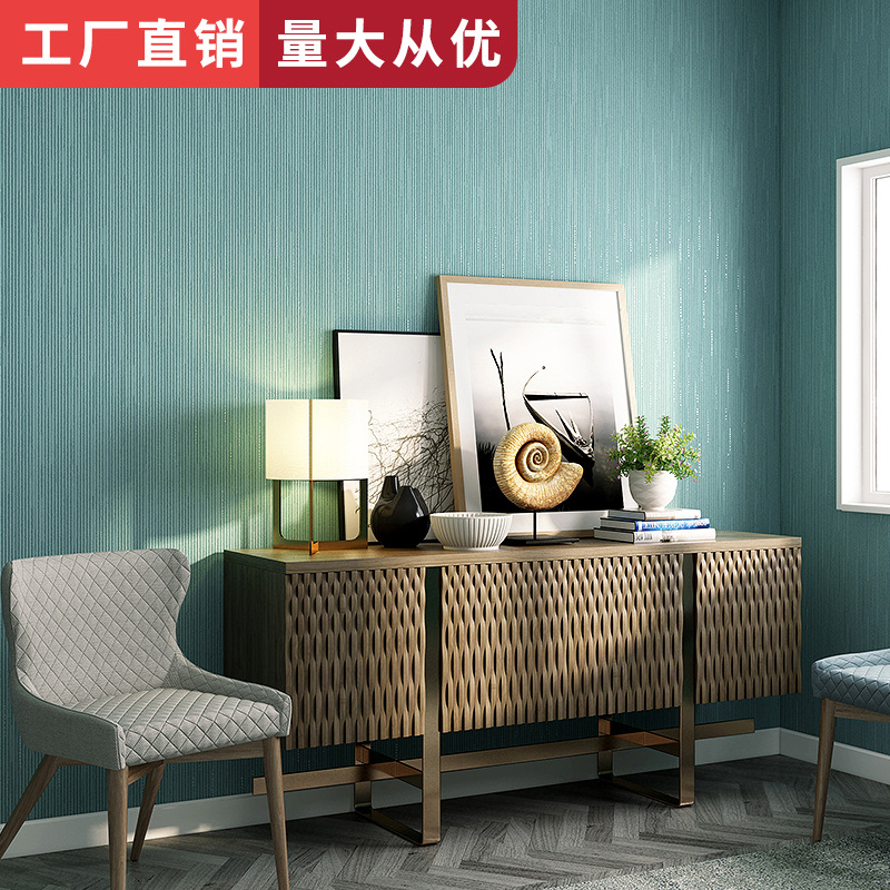 Bedroom Living Room Sofa Wall Wallpaper Plain Color Solid Color Gray Fine Vertical Striped Wallpaper Wholesale