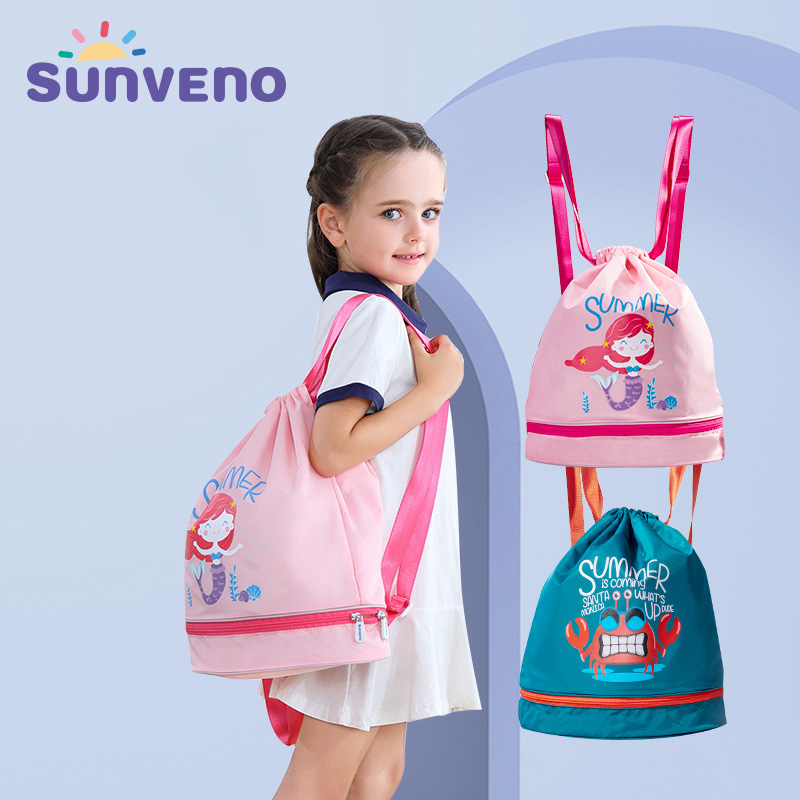 Sunveno Swim Bag Wet/Dry Baby Bag Kids Swim PE Bag Drawstring Backpack